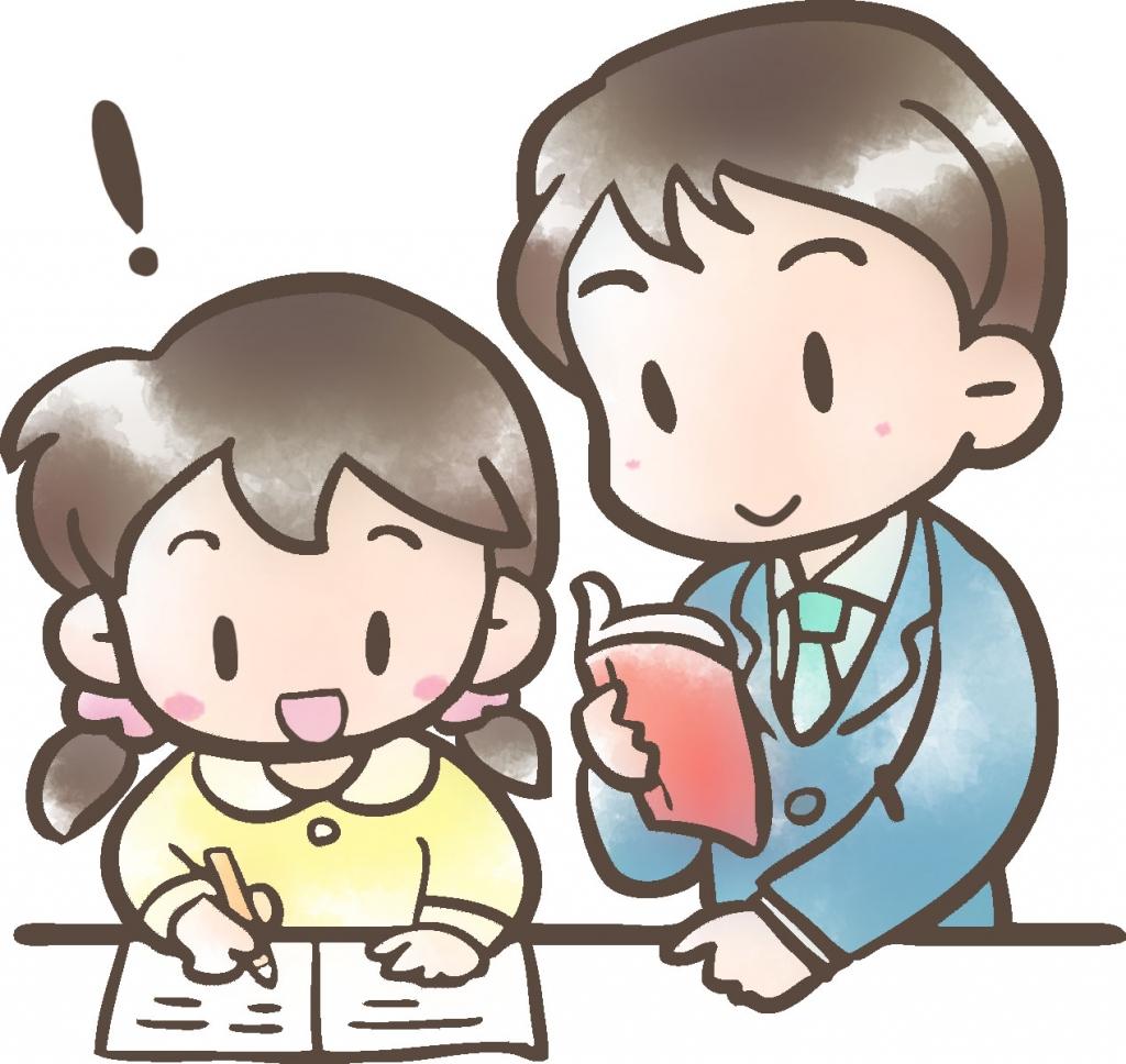 塾の先生と生徒