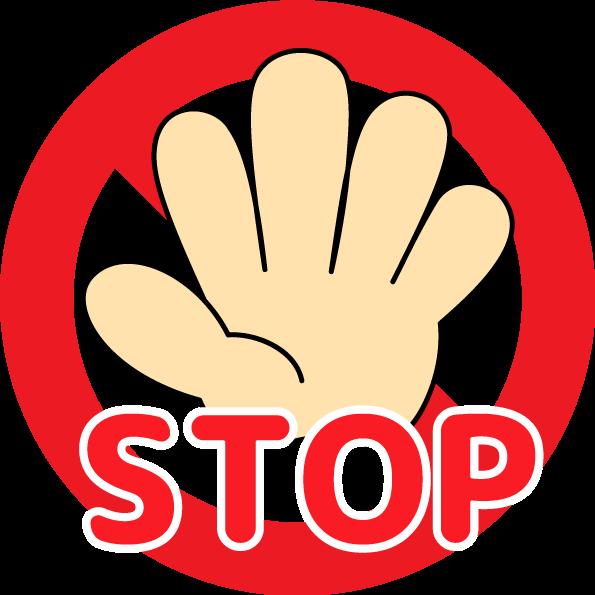 危険STOP